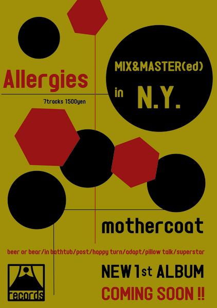 allergies_A5.jpg