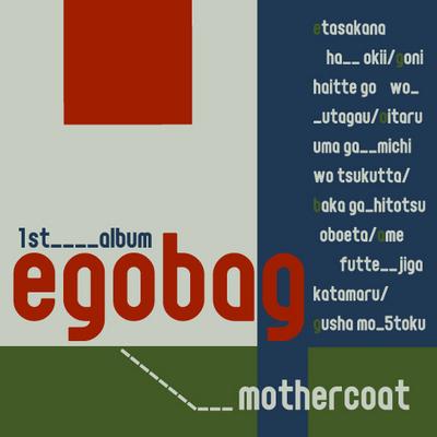 egobag_jk_510×510.jpg